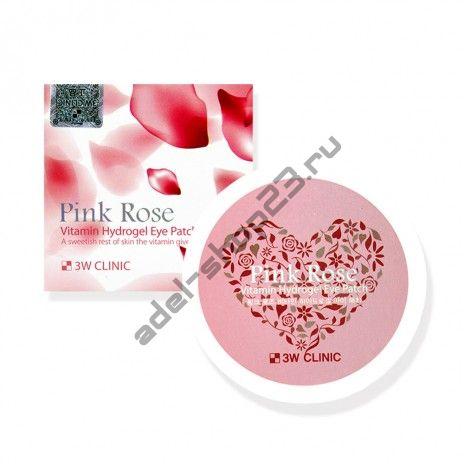 3W CLINIC -  витаминные патчи с экстрактом розы PINK ROSE VITAMIN HYDROGEL EYE PATCH