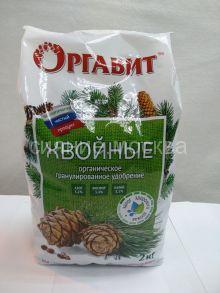 """Оргавит """"Хвойные"""", 2 кг"""