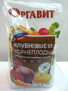 """Оргавит """"Клубневые и Корнеплоды"""", 2 кг"""