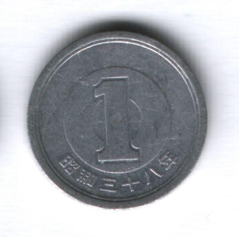 1 иена 1963 года Япония