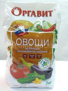 """Оргавит """"Овощи"""", 2 кг"""
