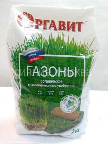 """Оргавит """"Газоны"""", 2 кг"""