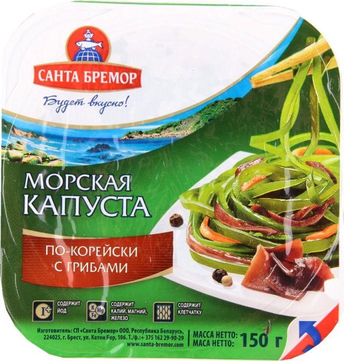 Салат из морской капусты по-корейски с грибами 150г Санта Бремор