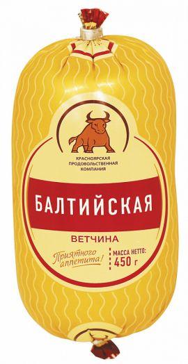 Ветчина Балтийская вар. полиамид 450гр. СПК