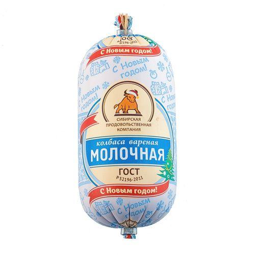Колбаса Молочная вар. (полиамид) 450г СПК