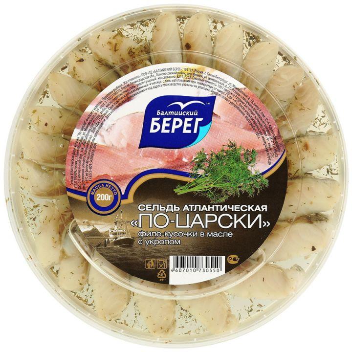 Сельдь филе/кусочки По-царски 200г с укропом Балтийский Берег