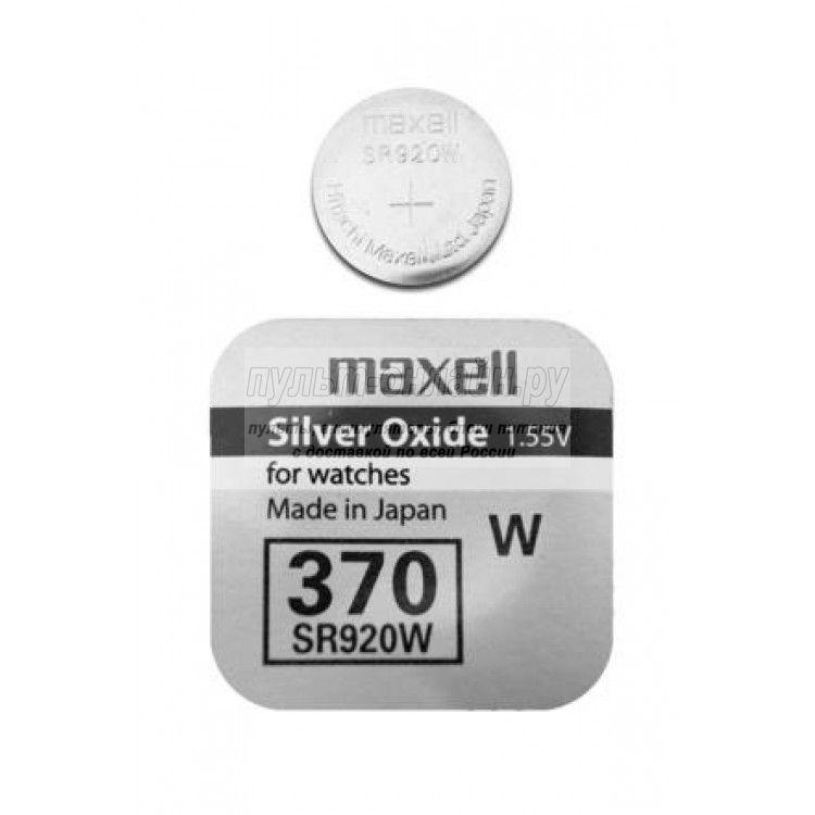 Батарейка Maxell SR920W