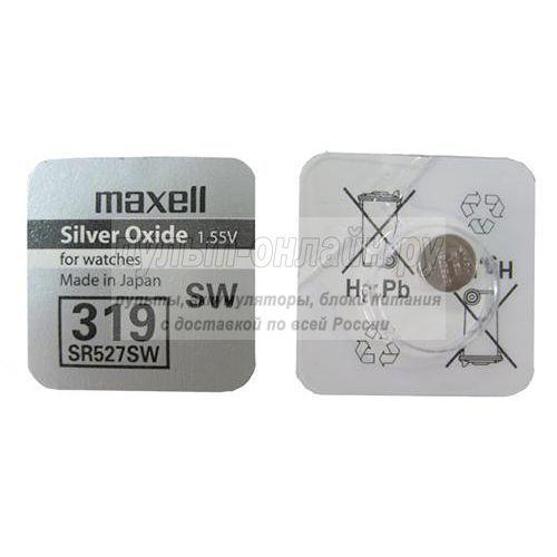 Батарейка Maxell SR527SW