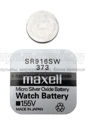 Батарейка Maxell SR916SW