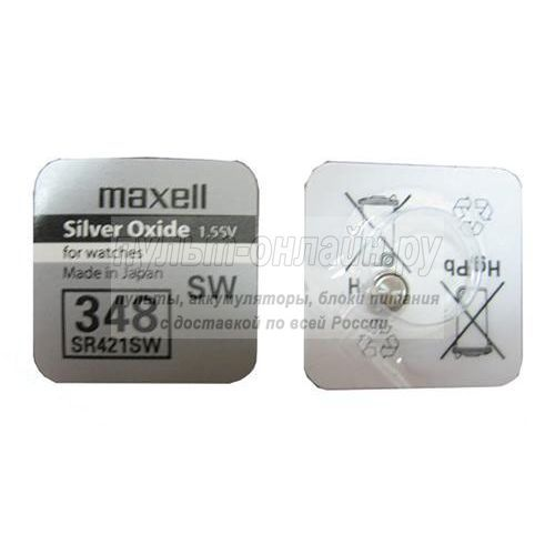 Батарейка Maxell SR421SW