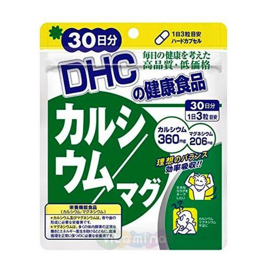 DHC Кальций Магний, 30 дней
