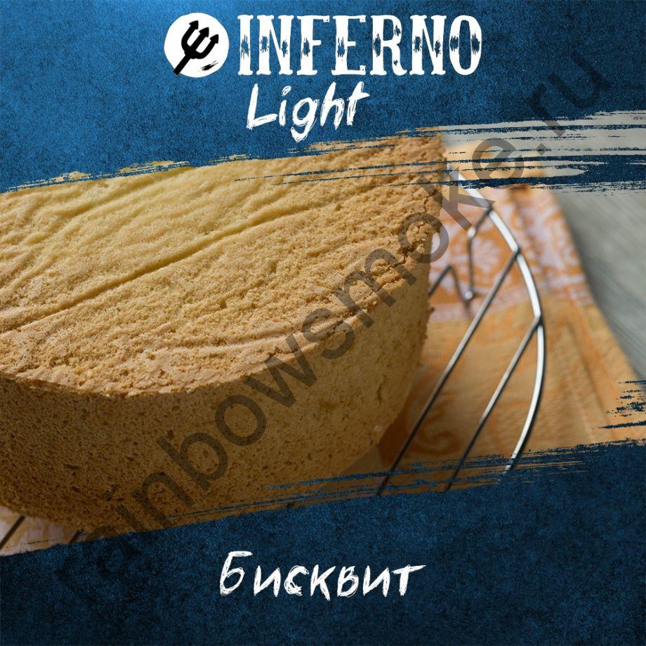 Inferno Light 250 гр - Бисквит