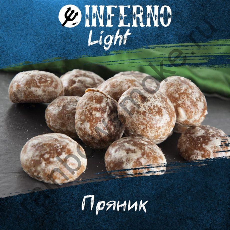Inferno Light 250 гр - Пряник