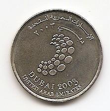 Конференция Всемирного банка и МВФ в Дубае 1 дирхам ОАЭ 2003