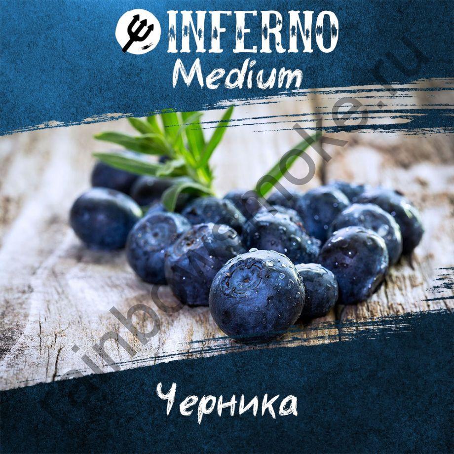 Inferno Medium 250 гр - Черника