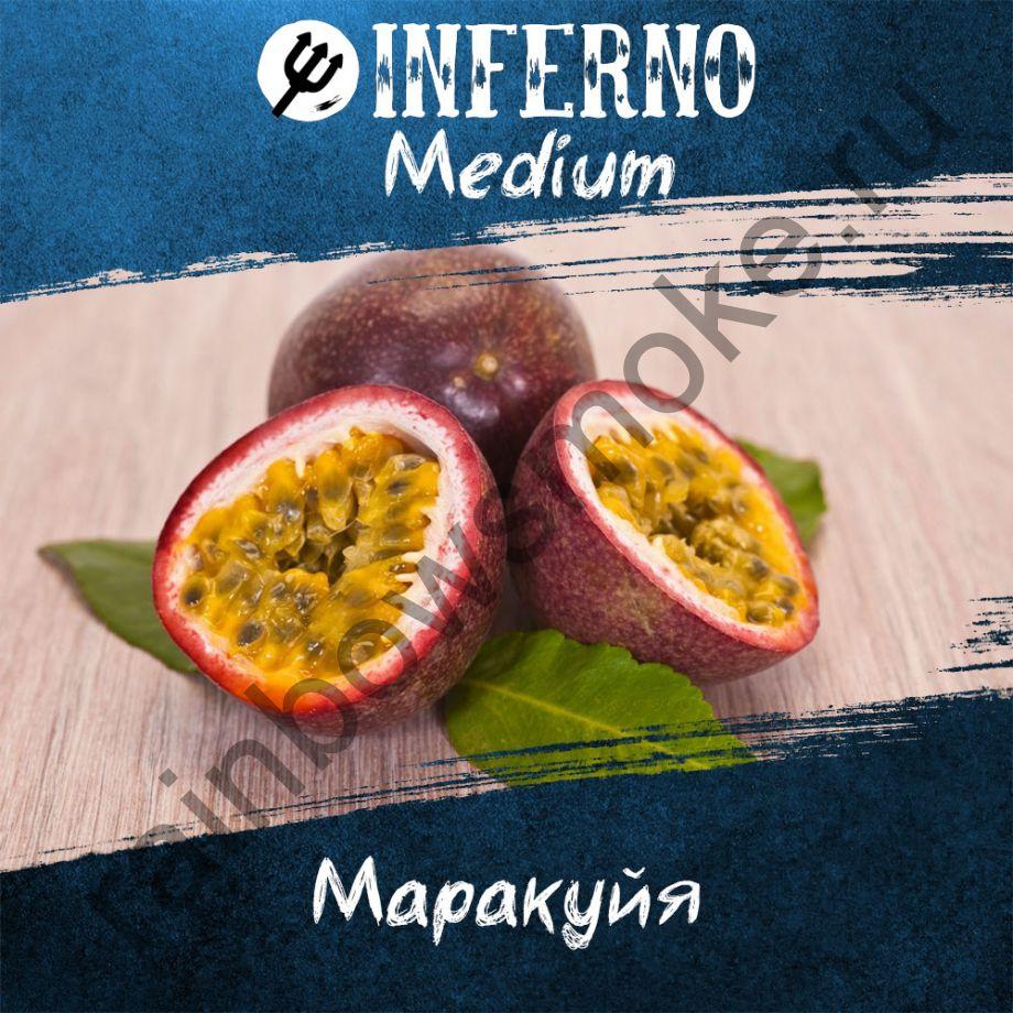Inferno Medium 250 гр - Маракуйя