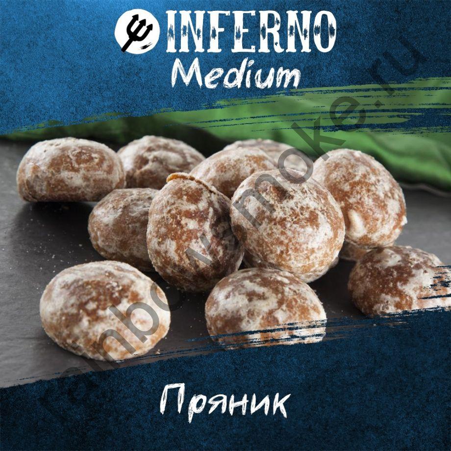 Inferno Medium 250 гр - Пряник