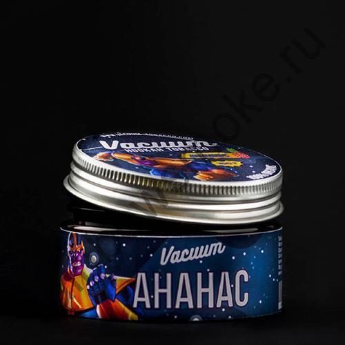 Vacuum 100 гр - Ананас