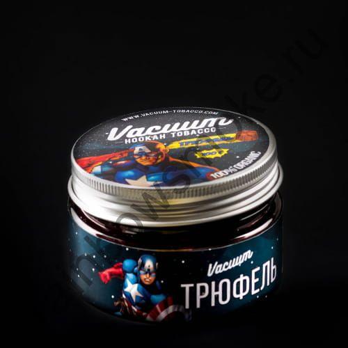 Vacuum 100 гр - Трюфель