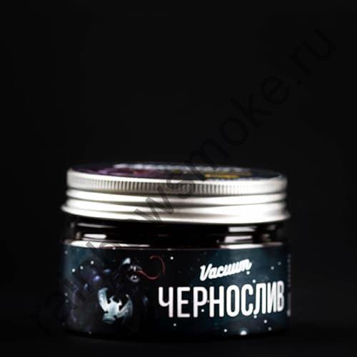 Vacuum 100 гр - Чернослив