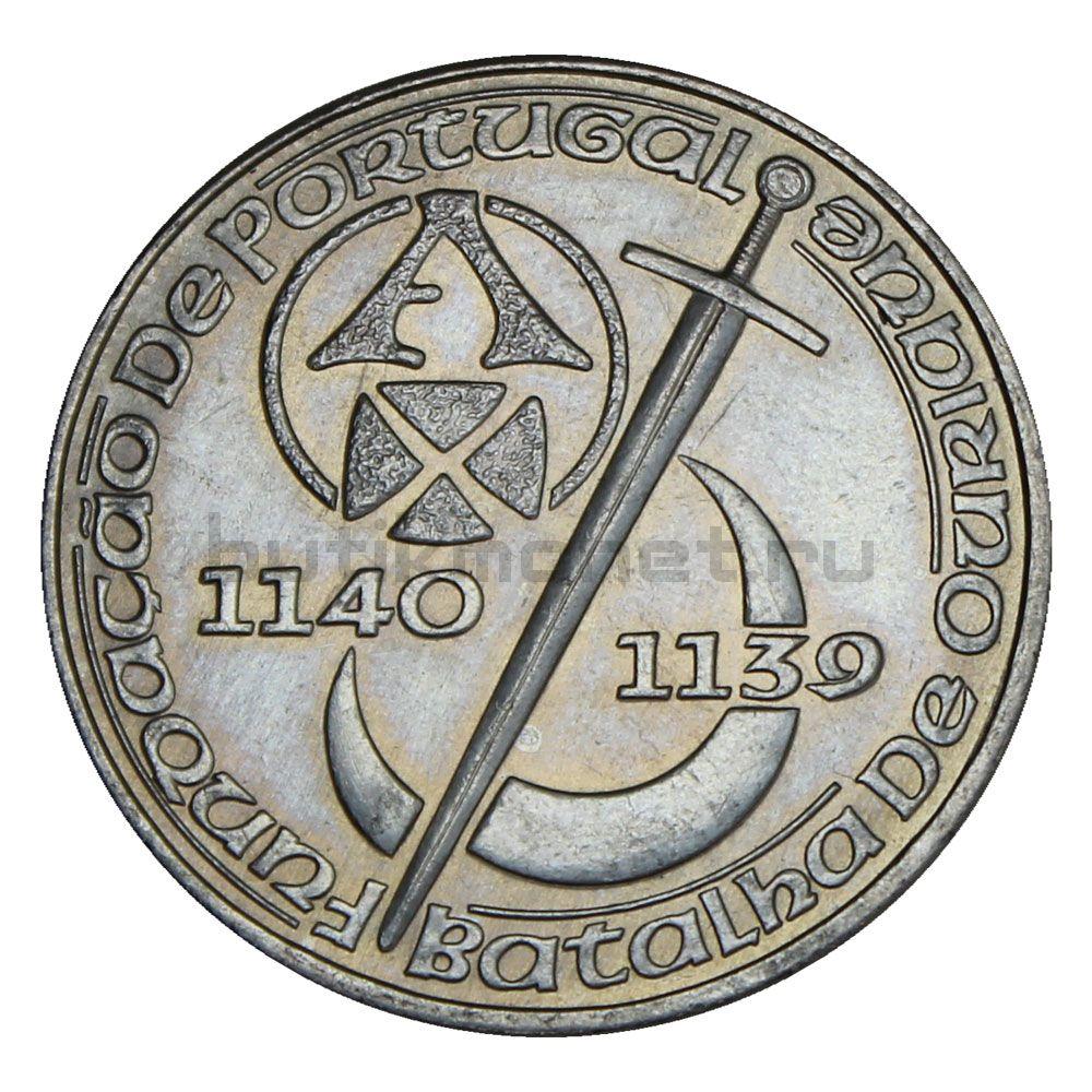 250 эскудо 1989 Португалия 850 лет образования Португалии