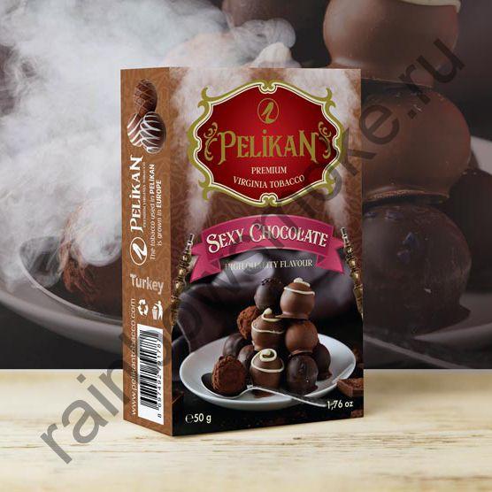 Pelikan 50 гр - Sexy Chocolate (Секси Шоколад)