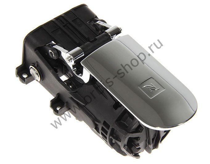 Заварочный блок De'Longhi-Nespresso 7313244961