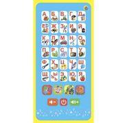 Музыкальная электронная игрушка. Серия Умный телефончик. Веселая азбука (арт. ИМ-9004)