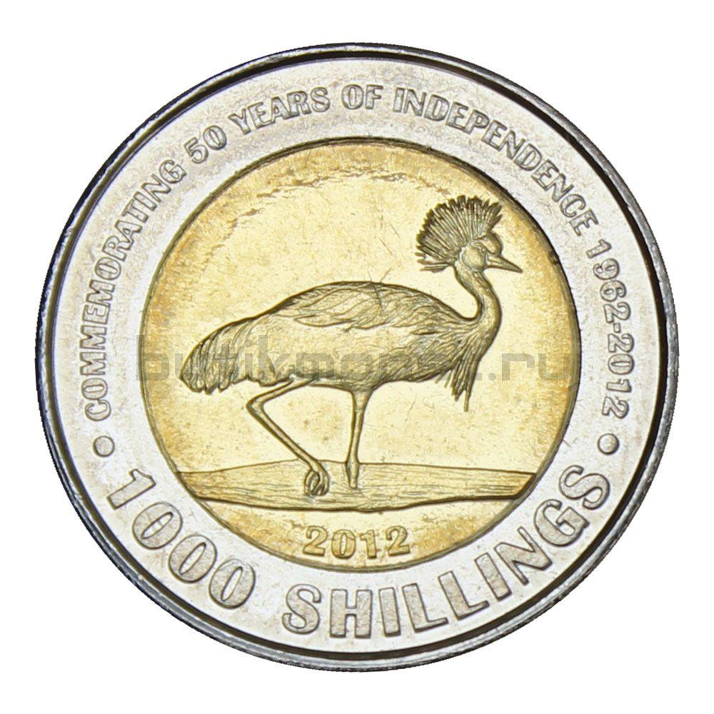 1000 шиллингов 2012 Уганда 50 лет Независимости