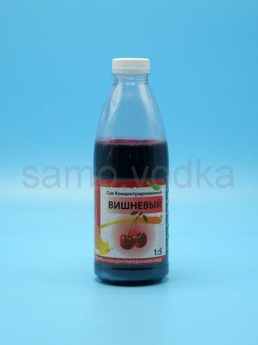 Сок  вишневый  концентрированный, 1 кг