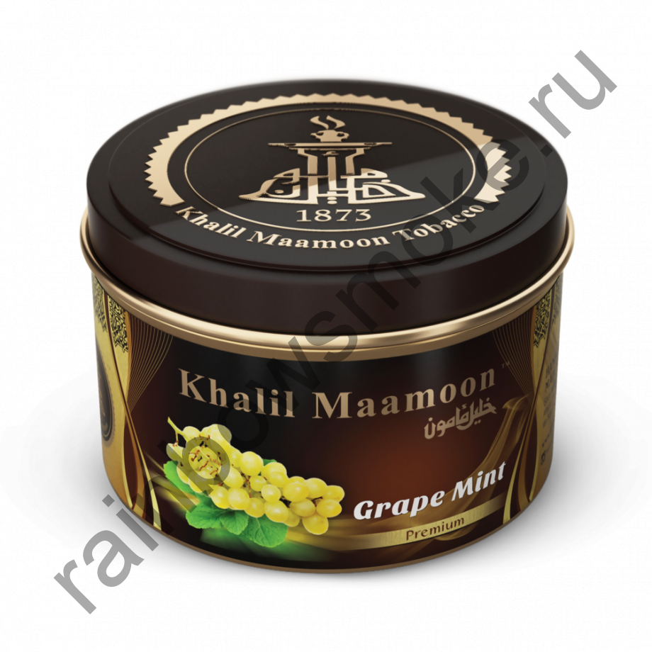 Khalil Maamoon 250 гр - Grape Mint (Виноград и Мята)