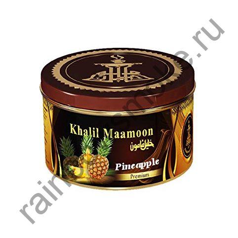 Khalil Maamoon 250 гр - Pineapple (Ананас)