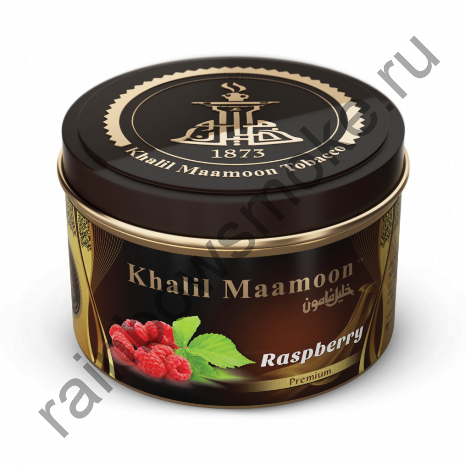 Khalil Maamoon 250 гр - Raspberry (Малина)