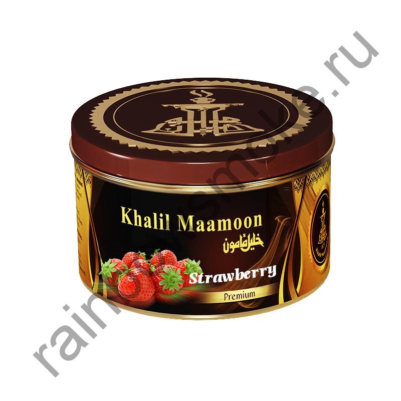Khalil Maamoon 250 гр - Strawberry (Клубника)
