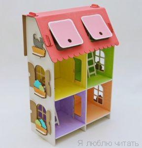 Четыре комнаты. Кукольный домик