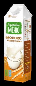 Молоко пшеничное 1% жир., 1л
