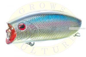 Воблер Grows Culture Malas 57 мм/  9 гр/ Заглубление: 0 - 0,3 м / цвет: 270 MS
