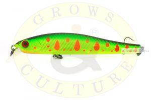 Воблер Grows Culture Rige 90F 90мм/  9,5гр/ цвет:  313R