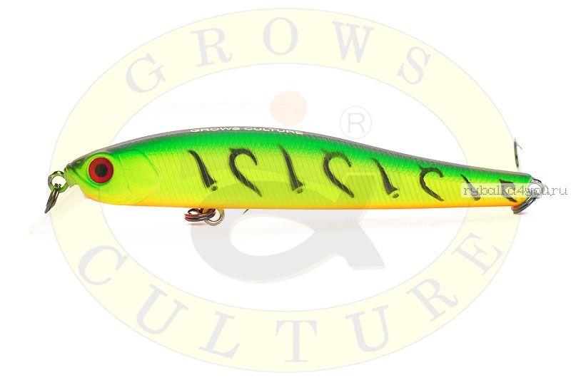 Воблер Grows Culture Rige 90F 90мм/  9,5гр/ цвет:  070R