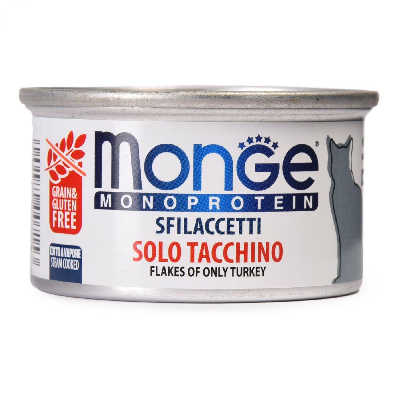 Monge Cat Monoprotein мясные хлопья для кошек из индейки 80 гр.