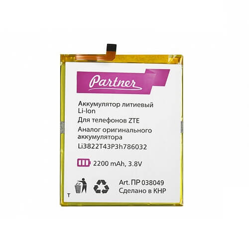 Аккумулятор Partner для ZTE  Blade X7, Z7 (Li3822T43P3h786032, 2200 mAh)