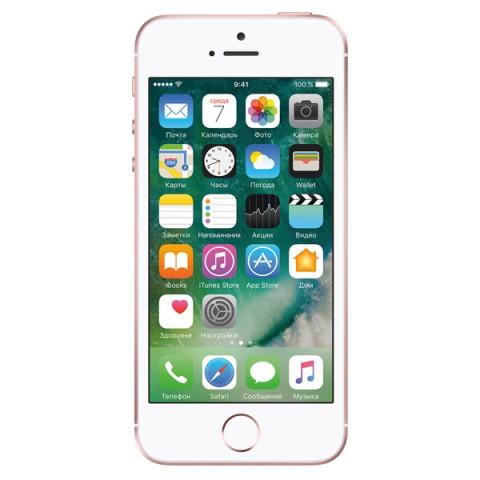 Apple iPhone SE 128 ГБ «Розовое золото»
