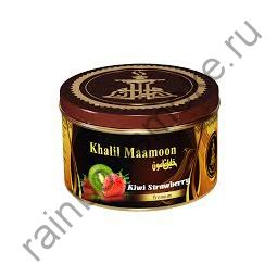 Khalil Maamoon 250 гр - Kiwi Strawberry (Киви с Клубникой)