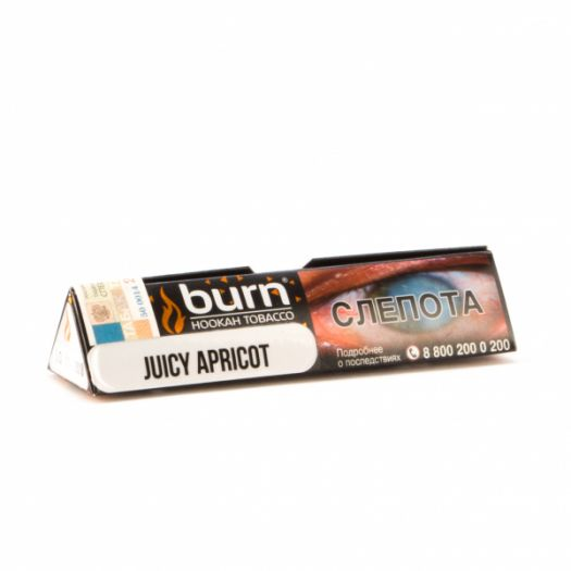 Burn Juicy Apricot