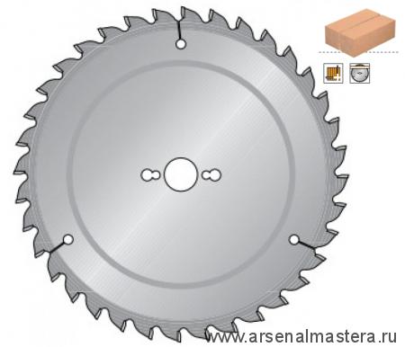 Пильный диск универсальный 210x30x2.8/1.8x24 MW DIMAR  арт.90101416