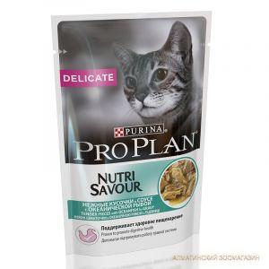 Консервы Pro Plan пауч кусочки в соусе для взрослых кошек с чувствительным пищеварением с океанической рыбой 85 гр.