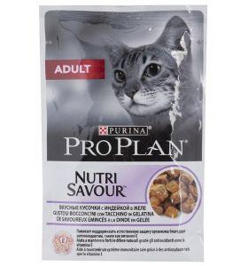 Консервы Pro Plan пауч кусочки в соусе для котят с индейкой 85 гр.