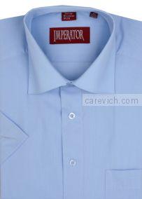 "Рубашки ПОДРОСТКОВЫЕ ""IMPERATOR"", КОРОТКИЙ РУКАВ, 12шт.арт.: Bell Blue-ПК"