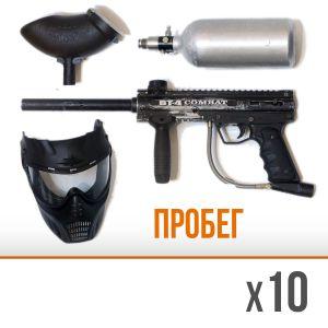№30 - 4 клубных комплекта с пробегом (BT-4 Combat, маски, камуфляж)