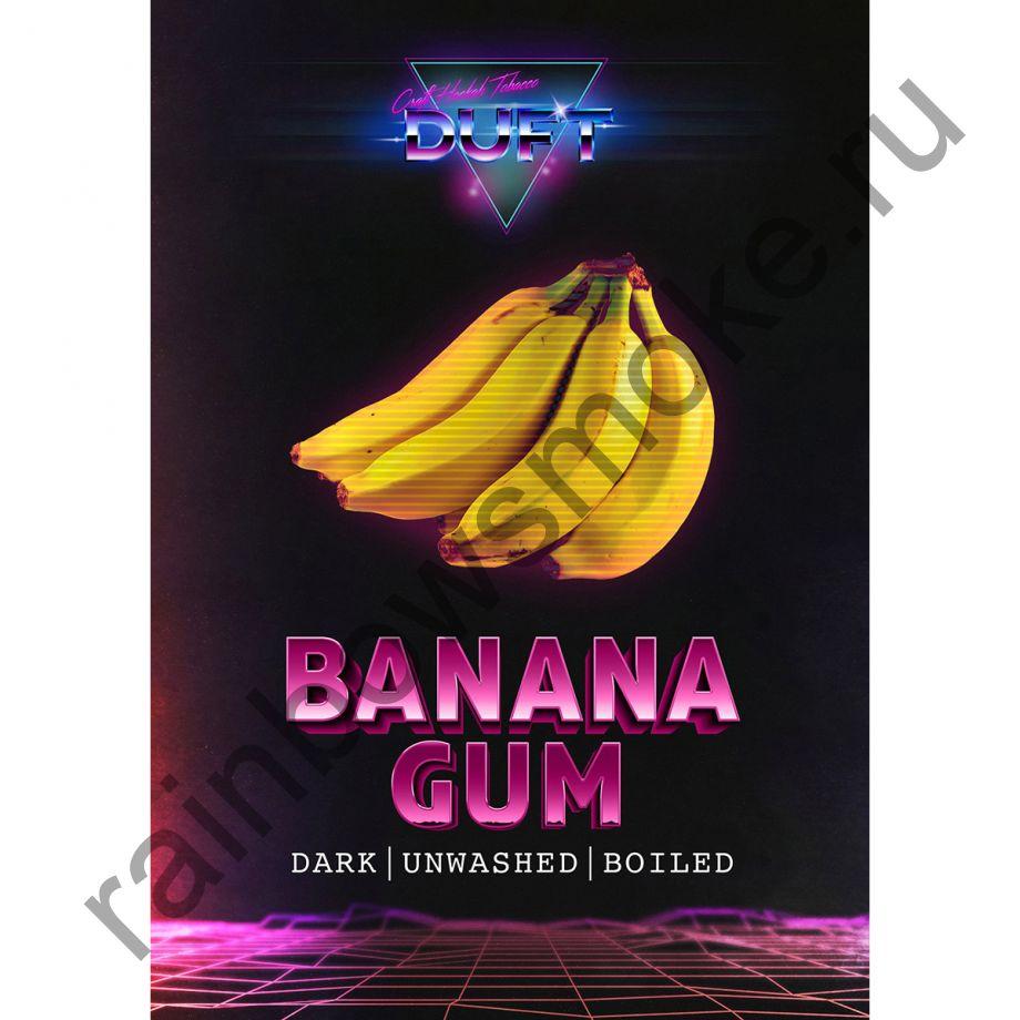 Duft 100 гр - Banana Gum (Банановая Жвачка)